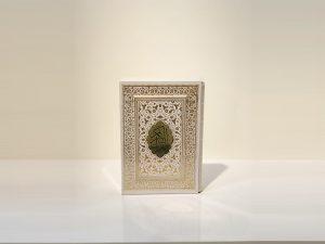 قرآن در سفره عقد